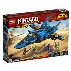 Lego 70668 Caza Tormentas de Jay