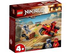 LEGO NINJAGO Moto Acuchilladora de Kai 71734