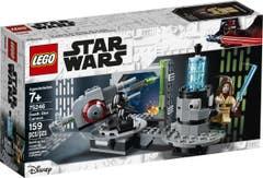 LEGO® Star Wars™ 75246 Cańón de la Estrella de la Muerte